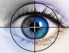 崔氏眼科治疗保定近视眼有绝招