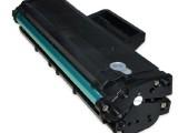 哈市上门维修打印机 批发零售硒鼓粉盒价格低2支以上价格更优惠