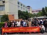 2021年春季廣州美博會-廣州春季美博會