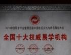 泸州哪里有专业起名字的地方,专业宝宝起名、公司起名