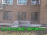 北京昌平北七家窗户防盗窗防盗网安装家庭阳台防护栏卧室防盗窗