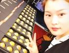 上海学包子培训,上海学西点烘焙培训,上海小吃西点培训学校