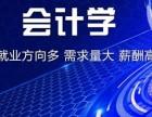 2019年云南成人高考报名会计专业简章