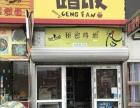 地铁站 美食广场快餐外卖店转让