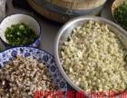 陕西特色早餐营养粥银耳粥莲子粥技术培训陕西陕西小吃培训