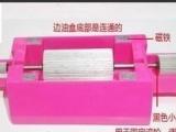 三滚轮式油边盒 塑料油边斗 边油盒DIY
