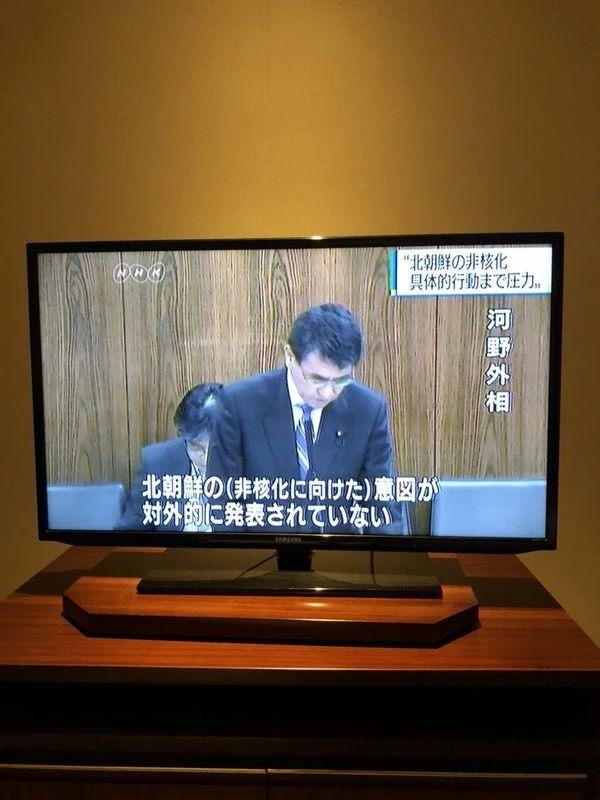 分享一个可以看日本网络电视的app,日本网络电视机顶盒