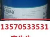 道康宁6040 丝印油墨附着力促进剂 道康宁6040包装规格