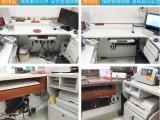 线路整理美观 银行柜台线路整理 电源整理盒