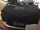 丰田雷凌 宜春百伦汽车音响改装 德国喜力仕E62C