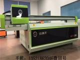 厂家直销理光G5-UV平板打印机,瓷砖背景墙彩印专家