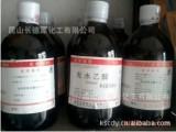 无水乙醇  试剂级  AR