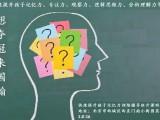 北京西城区小学生寒假兴趣辅导班开始招生啦