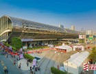 上海美博会2019年5月份的时间地点-虹桥美博会