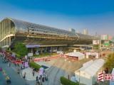 2021年廣州美博會