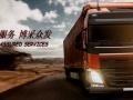 中山南朗物流专线 货运公司 运输公司 托运公司 南朗货运网