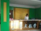 零点学校通辽市中心大型专业、正规的中小学培训中心