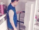 翠湖豪苑清洗油烟机 热水器洗衣机 冰箱 饮水机消毒
