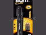 金霸王强光LED探照灯可巡逻STL-7型手电筒配7颗LED灯