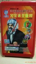 增城区高价防毒面具//灭火器回收电话