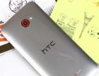 HTC901s联通4G手机