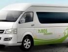 新能源汽车电动汽车面包车物流车租赁
