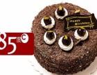 85度c蛋糕加盟费多少面包甜点蛋糕 加盟店排行榜