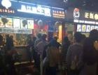 上海吴江路生特色包子连锁店加盟加盟 面食