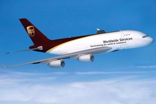 保定UPS国际快递文件包裹行李免费门到门服务