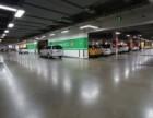 梅州专业地坪漆有限公司