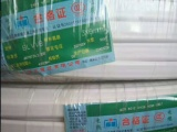 河南郑州照明电线,路灯电缆,电源线,三厂电线电缆价格