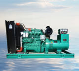 200KW发电机_200KW发电机全国均可派送