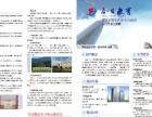 芜湖自学考试专本科一年毕业辅导就来今日教育
