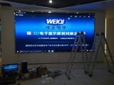 长沙强力巨彩LED显示屏供应湖南永州张家界岳阳衡阳常德娄底