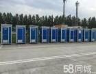 惠州惠城移动厕所出租 惠城移动洗手间出租