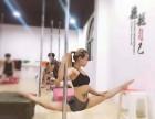 扬州爵士舞培训学校哪家好,扬州爵士舞,扬州爵士舞培训班
