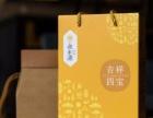 粽子食品包装盒_粽子包装盒定制_食品包装盒哪家好