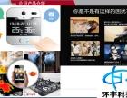 昌乐环宇物联网科技有限公司是新一代智能监控技术的倡导者和推