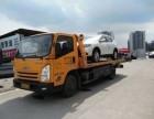 焦作汽车救援道路救援焦作搭电换胎送油焦作拖车电话车辆救援