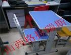 太原无毒无味课桌椅单排扣课桌椅升降课桌椅