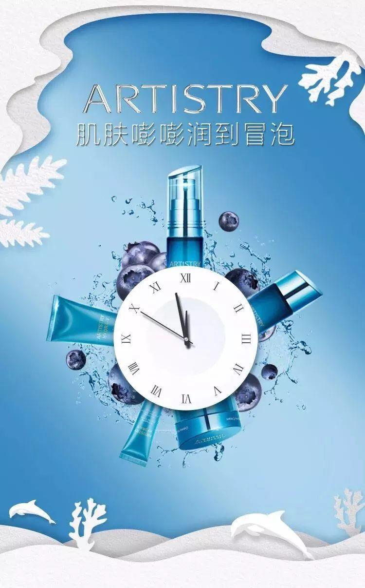 重庆沙坪坝区安利雅姿 柔润按摩霜改善皮肤粗糙