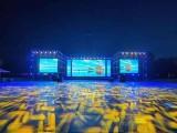 十堰搭建布置舞台搭建 灯光音响LED屏 会议布置