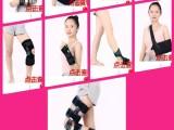 重庆市(好医仕)医疗膝关节支具外骨骼固定中国大型生产供应商