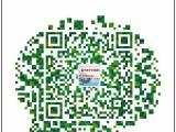 广州市全市正规120救护车出租