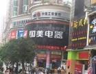 东川路一线临街省人民医院旁铺位出租380平客餐饮