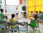 公明外教英语培训中心 幼儿青少儿成人 值得信赖