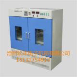 沧州玖丰电子机箱_优质设备外壳厂家-销售设备外壳