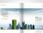 海口低价logo设计 画册设计宣传册设计 传单设计