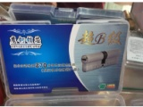 安徽省哪里有卖得好的合肥开锁公司电话,合肥开锁电话哪里有卖配