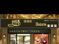 南召县云阳镇商业大厦拐角 面包店,蛋糕店
